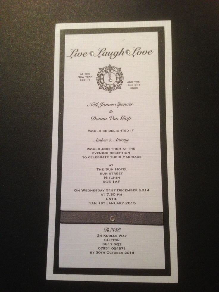 Evening invite - New Year's Eve wedding