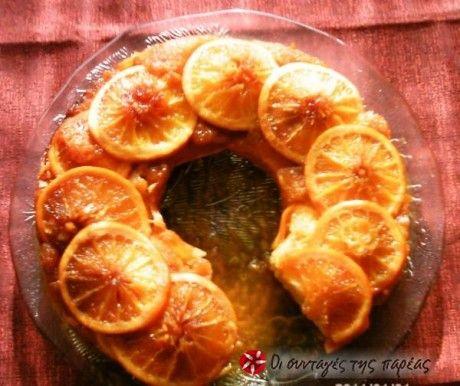 Εντυπωσιακό κέικ με ροδέλες πορτοκάλια