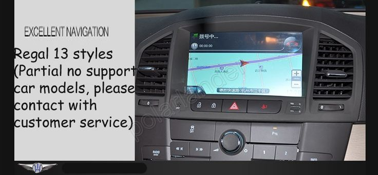 8 Inch High Quality Car Audio Video PlayerTouch Screen WinCE6.0 System  For2013 2014 Buick Regal