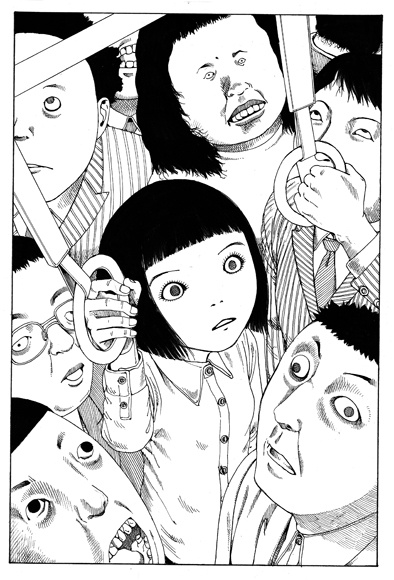 shintaro kago - packed train