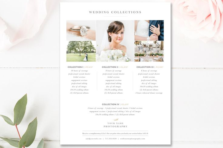 Photography Pricing Guide Template by By Stephanie Design on @creativemarket