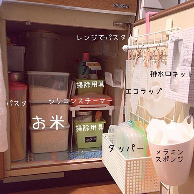 キッチンが断然使いやすくなる シンク下収納のアイデア集 シンク下