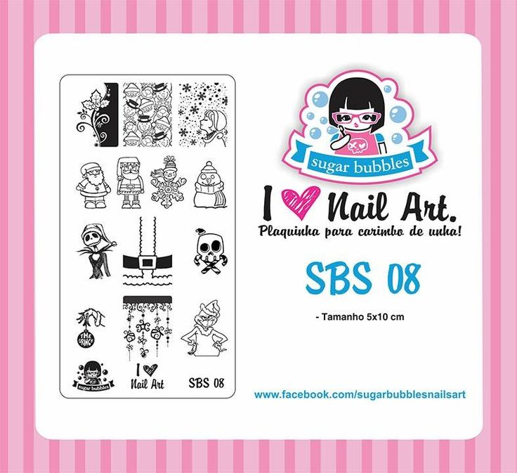 Small Nail Art Stamping Plate Sugar Bubbles SBS 08