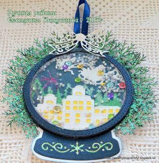 Рукоделки от Светланы: Новогодние шейкеры-снежный шар!