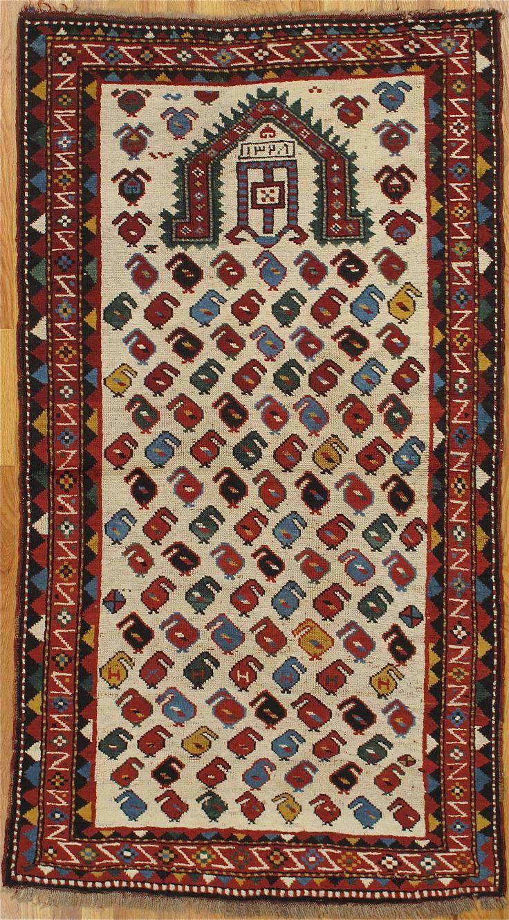 "Shirvan prayer rug,Eastern Caucasus,dated 1328=1910, 5'.3""x3'.0"" (160x91 cm)"