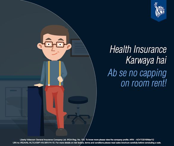 FINALLY! Mr. Neel has got a health insurance for himself. When are you getting one for yourself? for more info on Liberty Health Connect.  #Libertyvideocon
