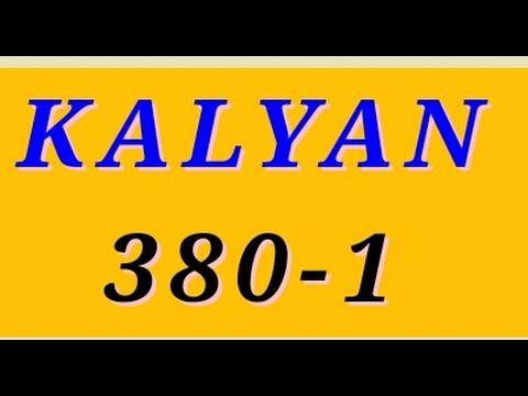 Satta Matka Kalyan Mumbai All Result of Date 29 Dec 2017