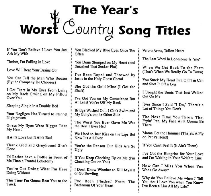 Backside of thirty lyrics