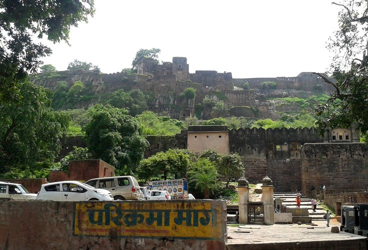 A veiw of Ranthambore Fort