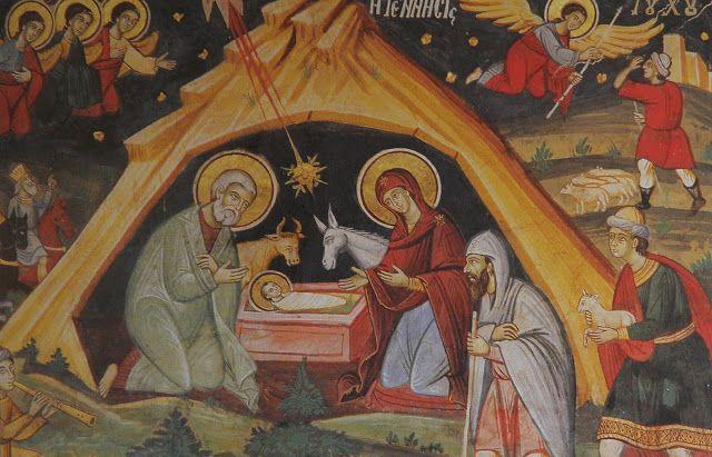 e-Pontos.gr: Η ζωή του Χριστού στα Ποντιακά κάλαντα
