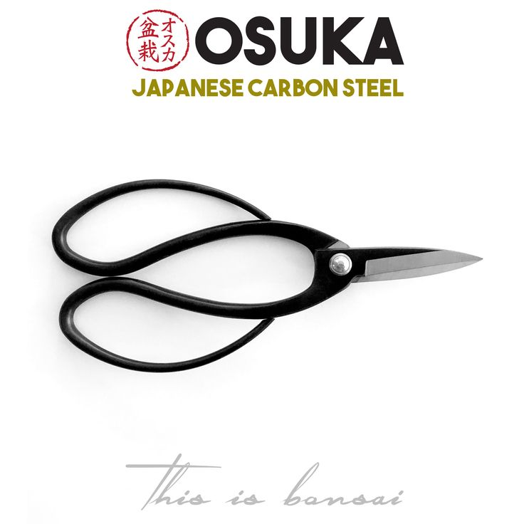 • OSUKA Bonsai Root Scissors (Bonsai Root Shears) • Length – 195mm • Finish – Black • Material – High Quality Japanese Carbon Steel