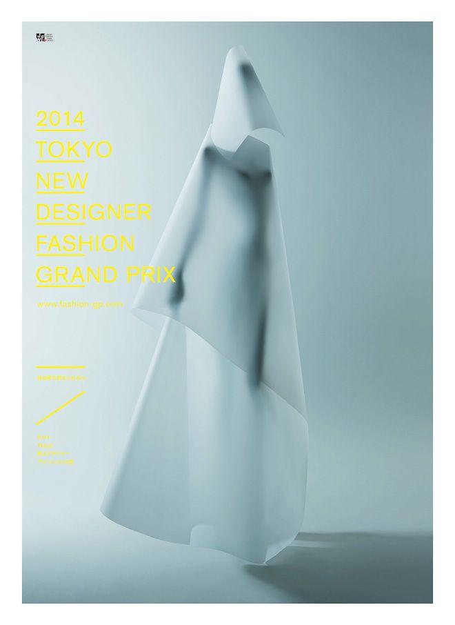 Tokyo 新人デザイナーファッション大賞のポスターがワンショーでメリット賞獲得 | Fashionsnap.com