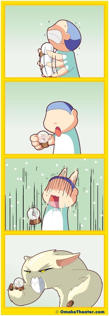 Inception. Comicized. Awesome 4 panel comic (yonkoma/4-koma) strip :)