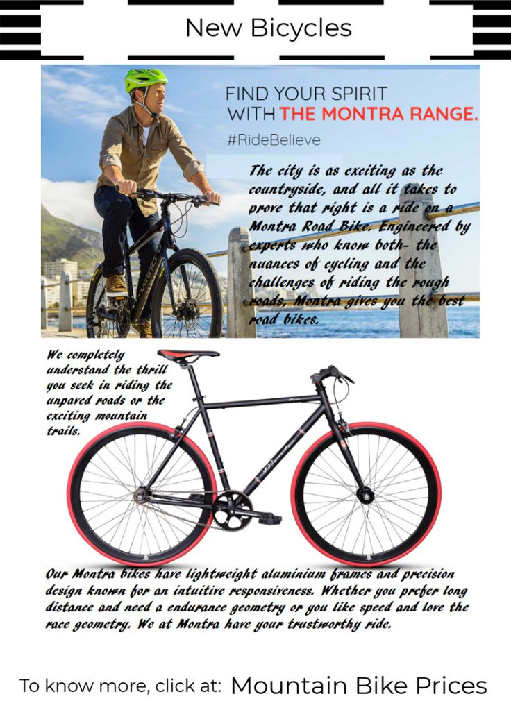 Montra Offers A New Range Of Best Bicycles With Advanced Features