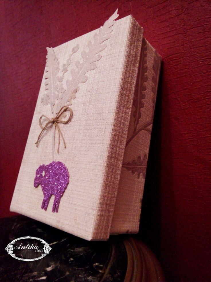 Gift Box Lamb Love Happiness Unique انتيكا حب الجمال فن اسعاد الاخرين ♥