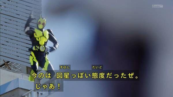 感想 ゼロワン 仮面 ライダー