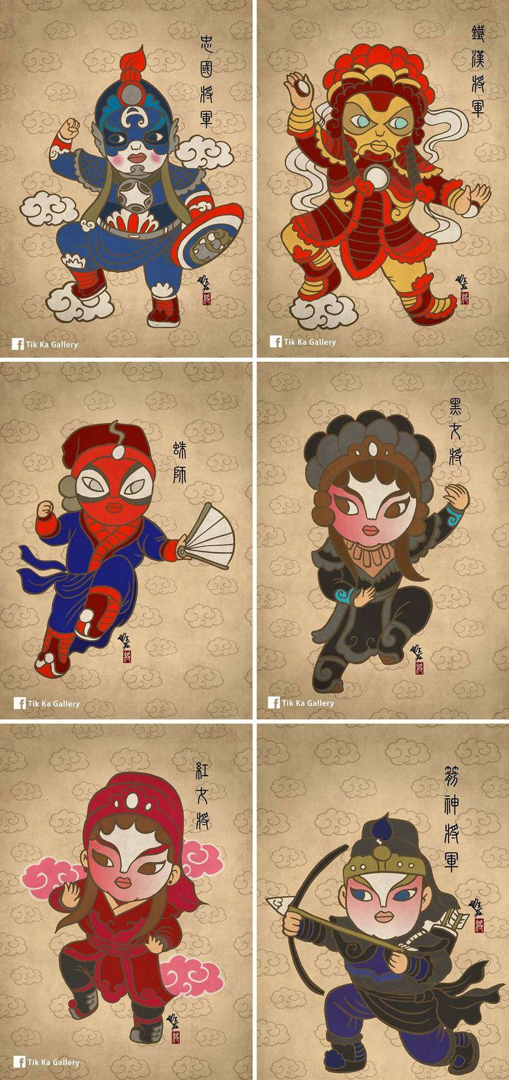marvel superheroes get reimagined as chinese opera