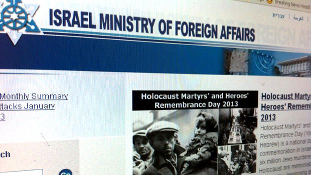 Hackers Fail to Disrupt Israeli Holocost, Government Sites. (Pictured: The homepage of the Israeli Ministry of Foreign Affairs website on April 7, 2013.)