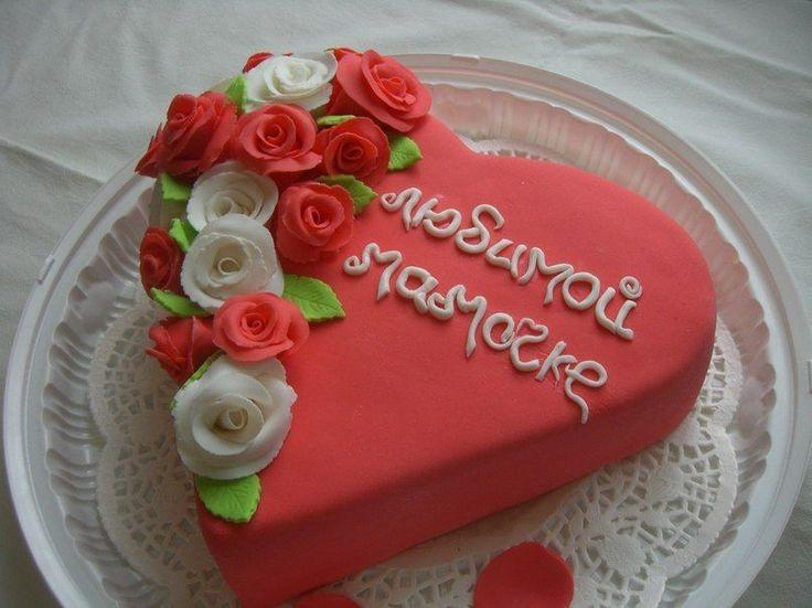 Торт для мами и ребенка