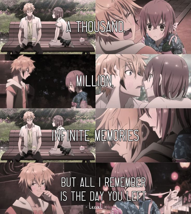 Milles millions de souvenirs infini, mais tout ce que je me souviens est le jour où tu es parti.