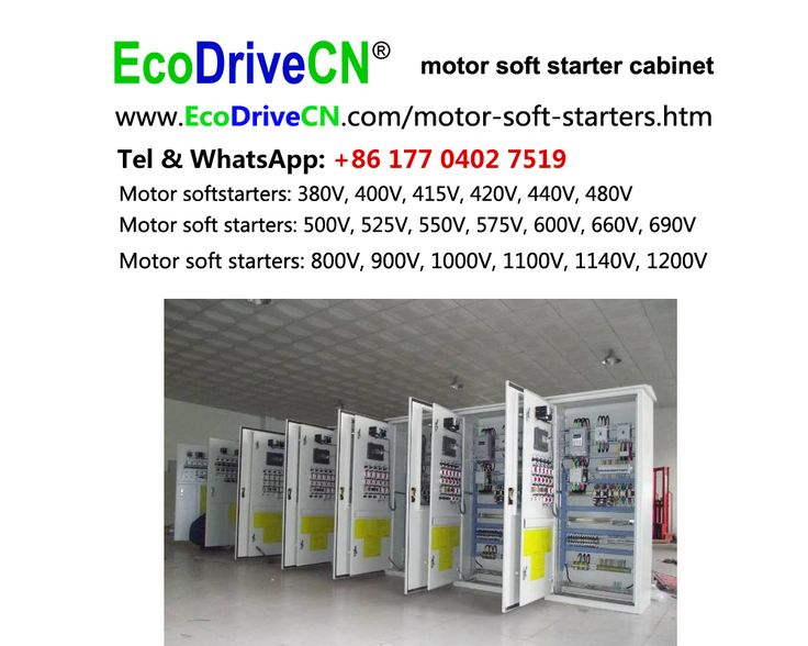 EcoDriveCN® reduced voltage solid state soft starter motor control panel for fan, pump, compressor, HVAC & R (cooling tower, air handler, terminal unit, pump, boiler, water cooled chiller). http://www.EcoDriveCN.com/areas/motor-soft-starters.htm
