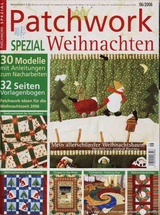 pw_2006weihnacht01 (521x700, 407Kb)