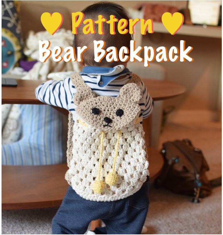 Step-by-step Crochet pattern: Bear Backpack for babies and kids. You can make this lovely backpack for your little loving one!