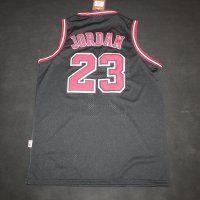 Michael Jordan bulls jersey black with old adidas logo