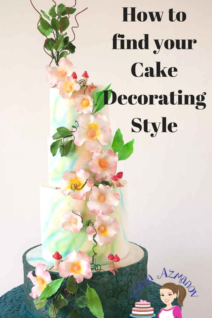 HOW TO FIND YOUR CAKE DECORATING STYLE  Do you know what is your cake decorating style? Every profession or artist has his or her own style. Sometimes figure out what your own personal style is can be challenging. Here are a few tips that might help