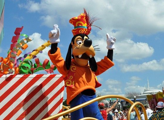 Move It! Shake It! Celebrate It! Street Party at Magic Kingdom® Park