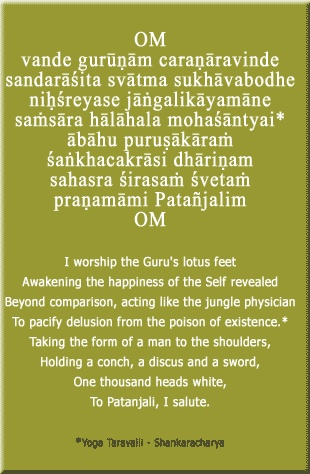 Ashtanga Vinyasa Invocation Chant - with link to listen to chant
