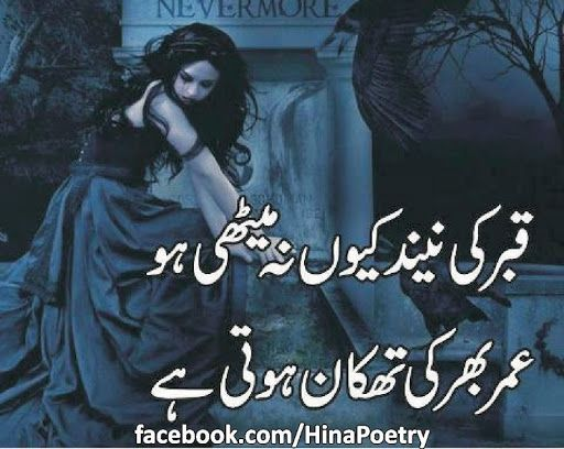 ***Qabar Ki Pehli Raat In Islam rated best app for knowledge about first night in qabar****<p>Qabar Ki Pehli Raat In Islam contains a detailed Islamic description about the first night in qabar / grave. You can get all information about Qabar Ki Pehli Raat in Urdu for all our muslim brothers and sisters.<p>Qabar Ki Pehli Raat in Islam app also has these user friendly features:<br>1. Zoom in and out images<br>2. Share images with friends on whatsapp, viber, skype, email, SMS, MMS…