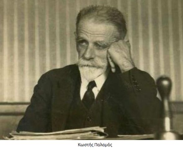This day in history... Σαν σήμερα... | Smile Greek