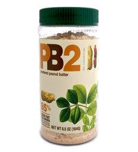 Have you ever heard of powdered peanut butter??? If not, you have been missing out. PB2 Powdered Peanut Butter is perfect for HCG Phase 3... read more HERE! www.poundsandinchesaway.com