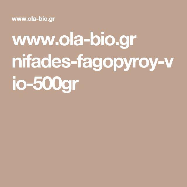 www.ola-bio.gr nifades-fagopyroy-vio-500gr