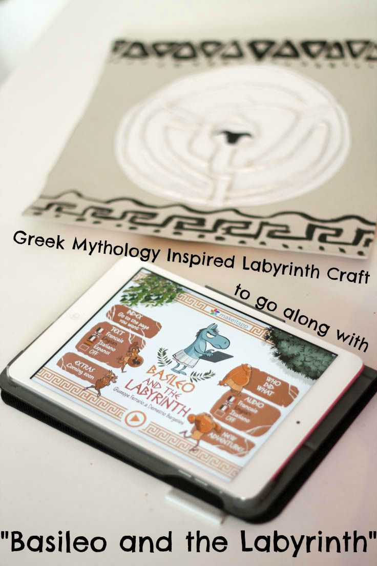 Basileo and the Labyrinth story app to learn about Ancient Greece, and matching Greek Mythology themed labyrinth craft to go alongside.