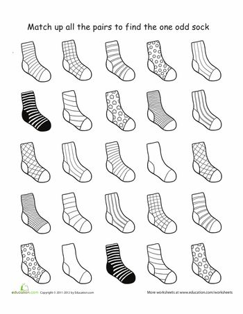 Worksheets: Matching Socks Gamelove to make my own mermaid go fish/old maid