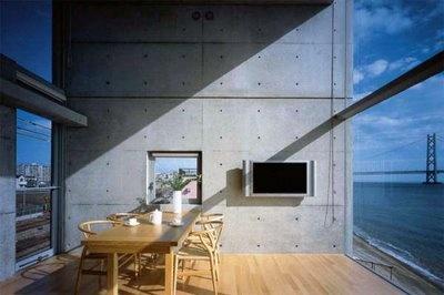 Room With a View ~ Tadao Ando