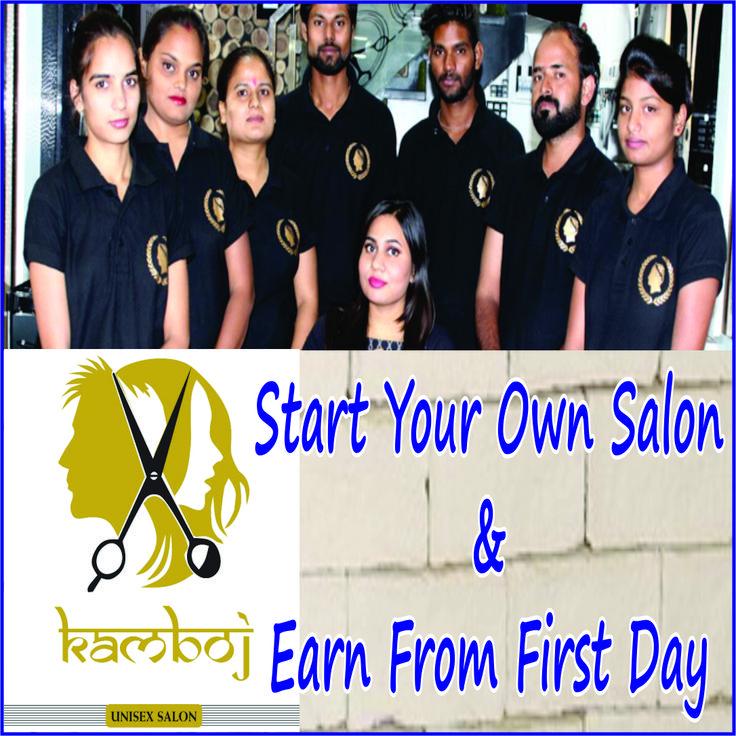 Start Your Own Salon business.. #salon_franchise #franchise_apply