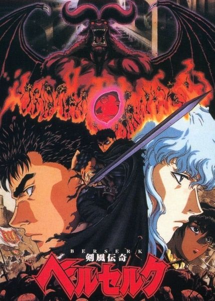 Berserk (1997) - So just finished this anime and throughout the story I was hooked, the gore, the action, the bromance between Guts and Griffith. Been wanting Casca and Guts to hook up for ages, glad they did. It's Adult, Dark, Innovative, Thrilling. What an anime. The ending made become one of my top 5 favourite next to Cowboy Bebop and Code Geass. Rating:  9.7/10. A MUST WATCH!