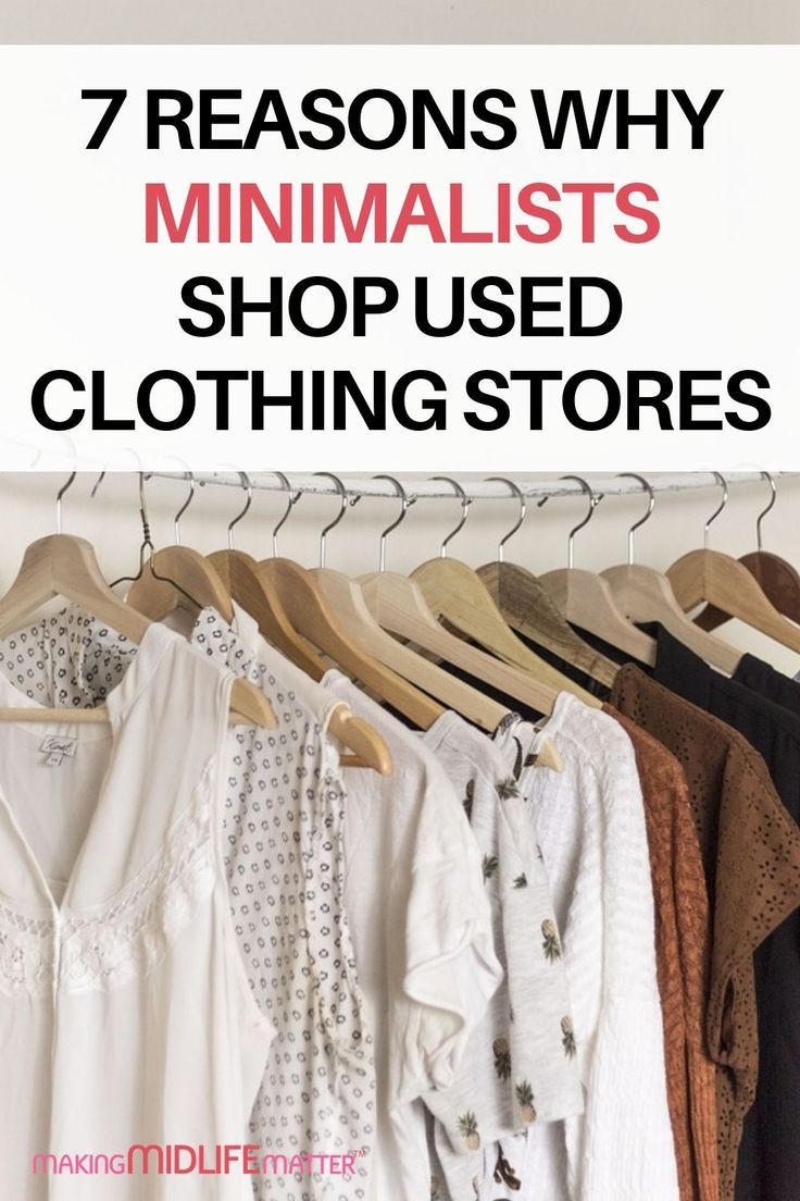 7 Reasons To Buy From A Second Hand Store With Images Wardrobe