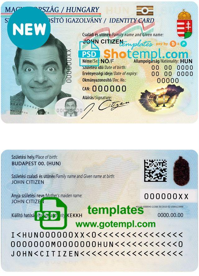Cyprus Id Card Psd Template