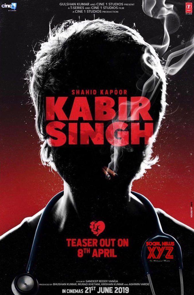 Arjun Reddy Hindi Remake Kabir Singh First Look Poster Social News