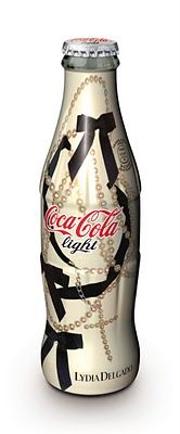 "Limited Edition ""Spanish Designers Series"" Coca Cola aluminum bottle by Lydia Delgado"
