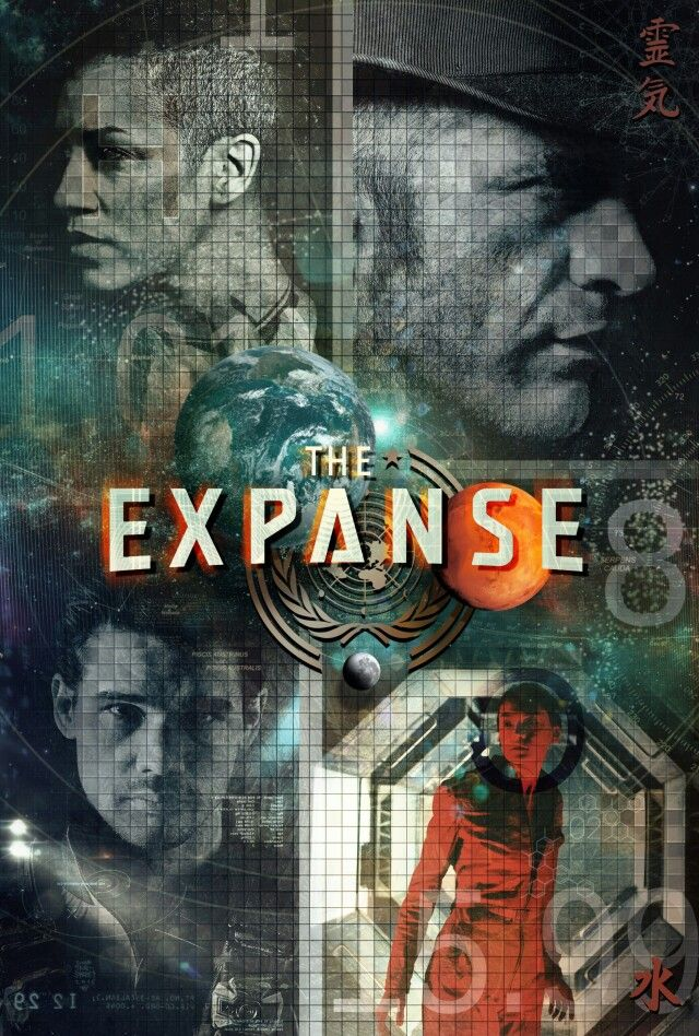 The Expanse, less the syfy series and more the James S. A. Corey novels. http://www.syfy.com/theexpanse for the show, http://www.jamessacorey.com/books/leviathan-wakes/ for the first book.