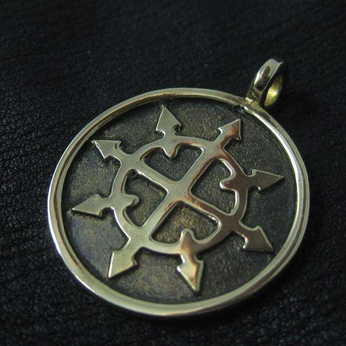Chaos Star pendant (bronze)