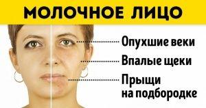 4продукта, которые меняют лицо донеузнаваемости