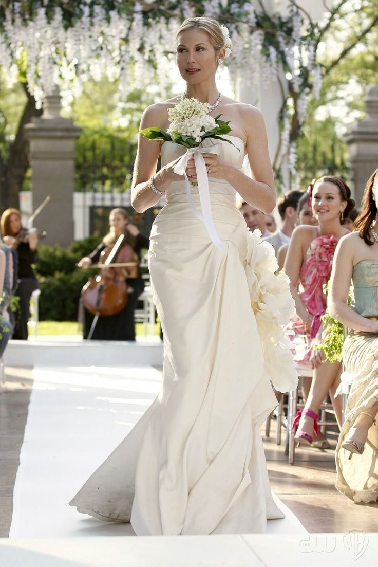 Serena Van Der Woodsen Wedding Dresses