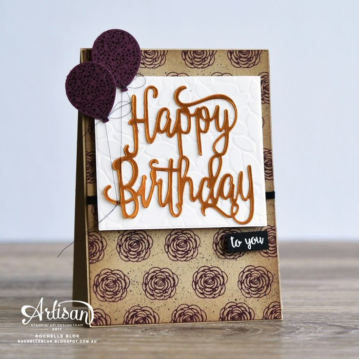 Some of the floral images from the Happy Birthday Gorgeous Set make for some fun backgrounds. - Rochelle