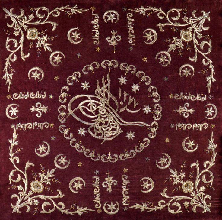 Embroidered Fabric, 1861 (Sultan Abdulaziz'in Tahta Çıkışı Anısına Yapılmış Sırma İşlemeli Bir Pano)